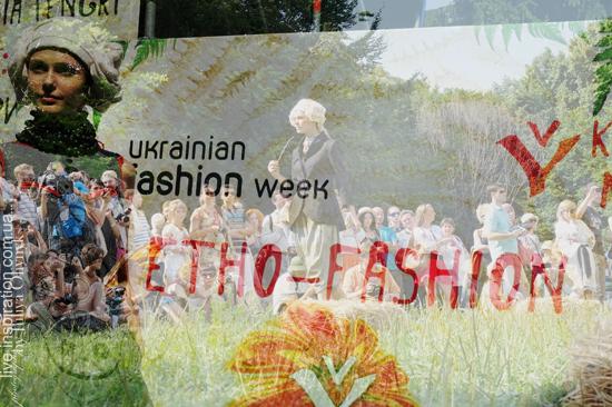 6.07.2013_ethno_fashion_2