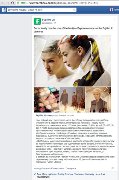 Официальная facebook-страница Fujifilm UK