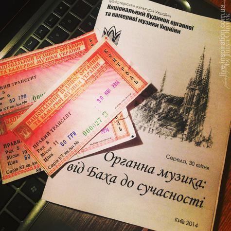 30.04.2014_organ_concert_3