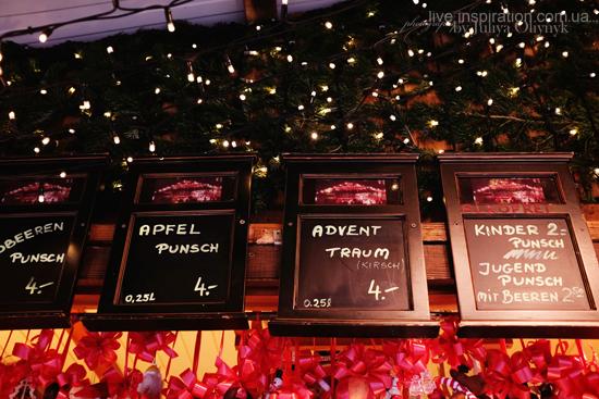 15.12.2014_Christmas_Vienna_22