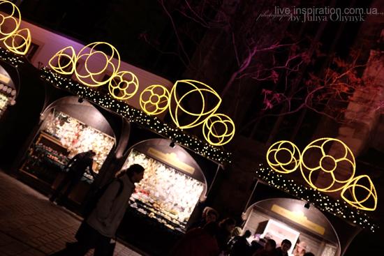 15.12.2014_Christmas_Vienna_24